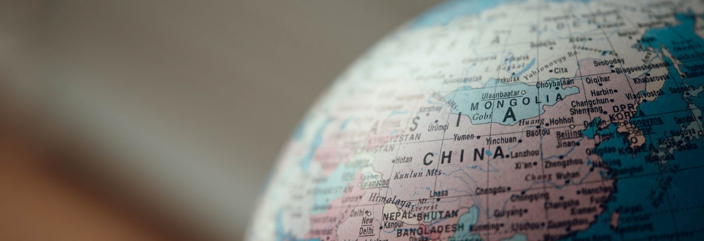 Study Characterizes Largest Group of AADC Deficiency Patients in Mainland China